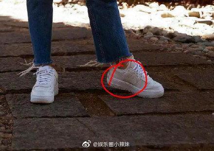 'Gà cưng' của Vu Chính bị netizen Trung ném đá dữ dội chỉ vì dám mang giày N.i.k.e Ảnh 6