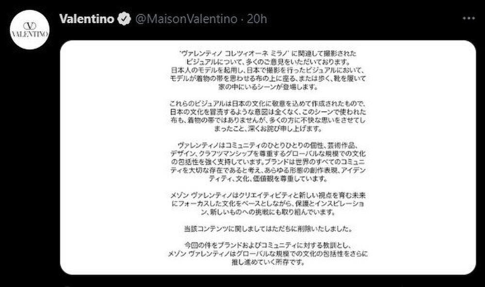 'Nàng thơ Chanel' Nhật Bản bị chỉ trích dữ dội khi dẫm chân lên áo Kimono Ảnh 6