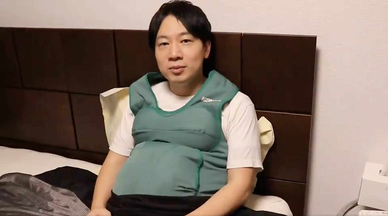 Sáng kiến đàn ông thử bụng chửa của quan chức Nhật Bản Ảnh 2