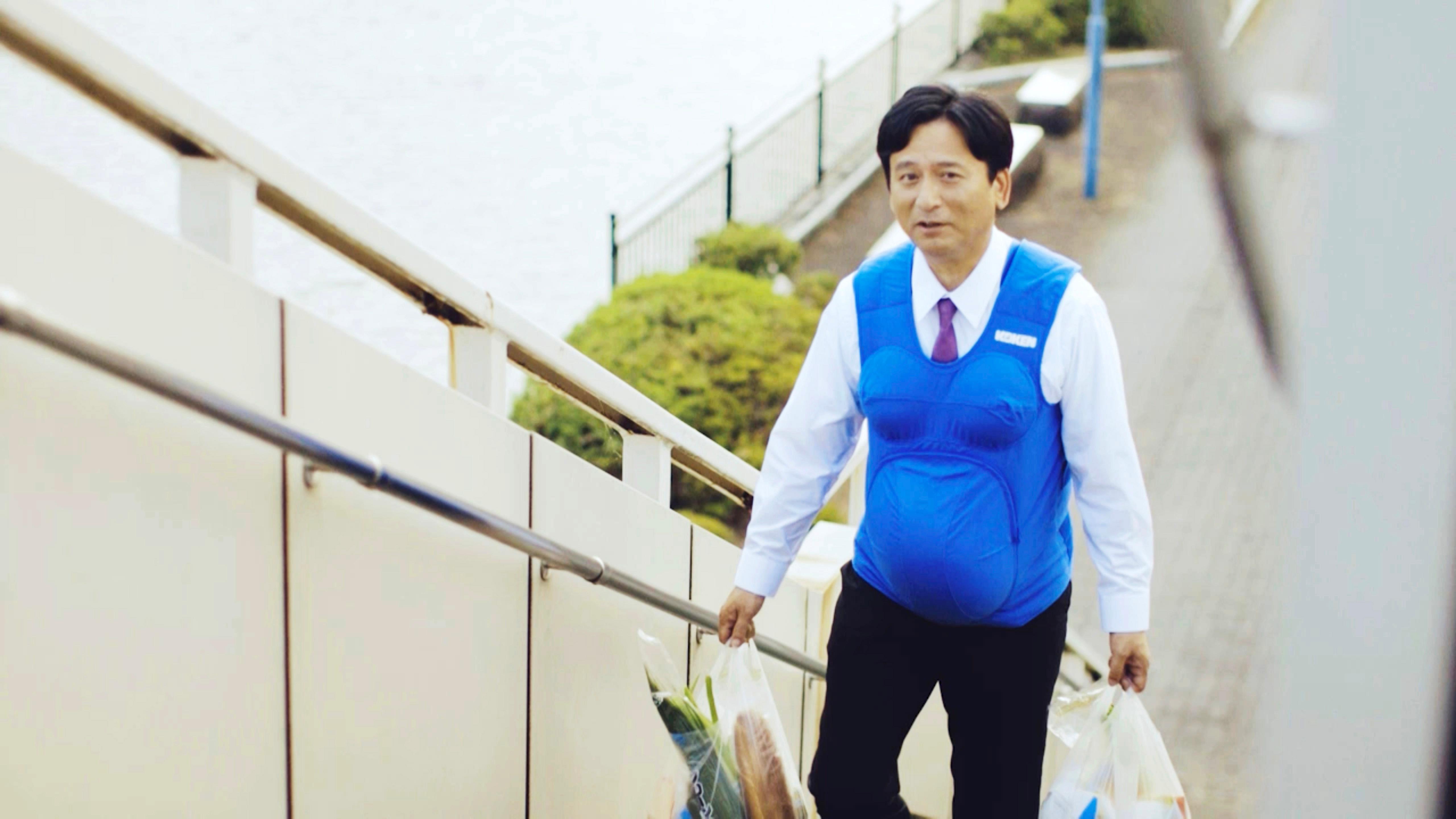 Sáng kiến đàn ông thử bụng chửa của quan chức Nhật Bản Ảnh 1