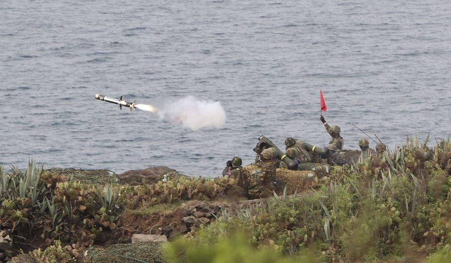 Mỹ tiếp tục bán vũ khí hiện đại cho Đài Loan dưới thời Tổng thống Joe Biden Ảnh 1