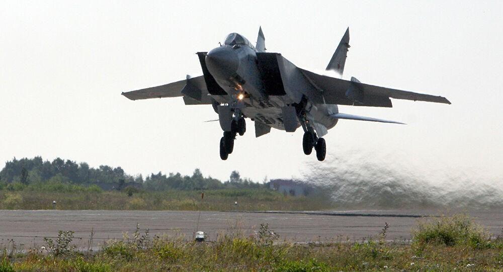Tiêm kích Nga chặn máy bay trinh sát Mỹ trên Thái Bình Dương Ảnh 1