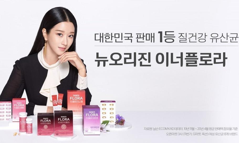 Dấu chấm hết cho Seo Ye Ji: Bị hàng loạt nhãn hàng hủy tài trợ và xóa hình ảnh quảng cáo Ảnh 2