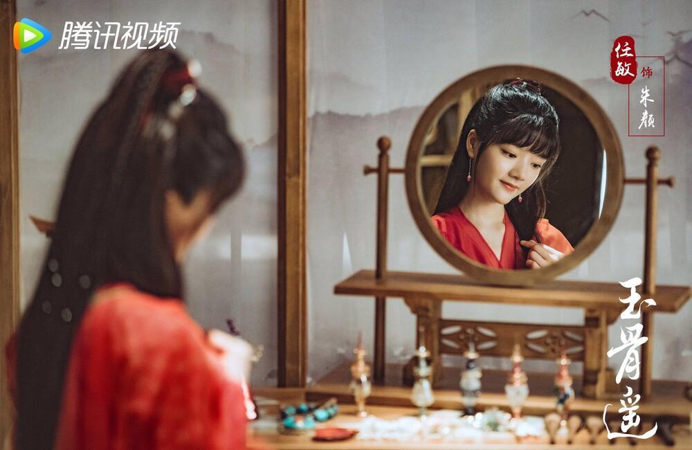 'Cơm lành canh ngọt' với Dương Tử nhưng thái độ của Tiêu Chiến khác hẳn khi đối diện với Nhậm Mẫn? Ảnh 5