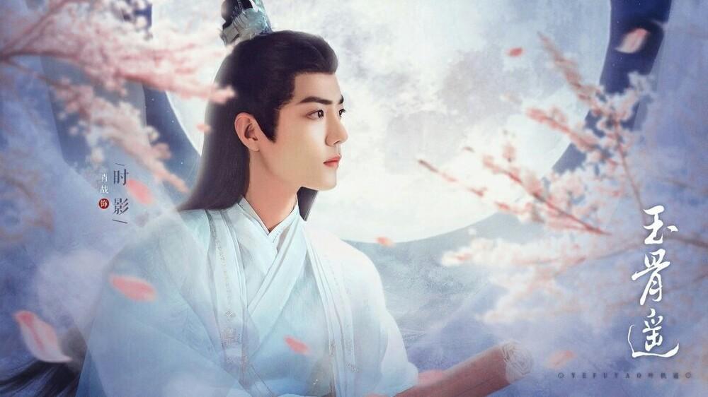 'Cơm lành canh ngọt' với Dương Tử nhưng thái độ của Tiêu Chiến khác hẳn khi đối diện với Nhậm Mẫn? Ảnh 1