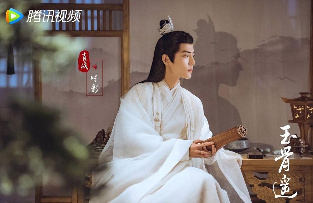 'Cơm lành canh ngọt' với Dương Tử nhưng thái độ của Tiêu Chiến khác hẳn khi đối diện với Nhậm Mẫn? Ảnh 4