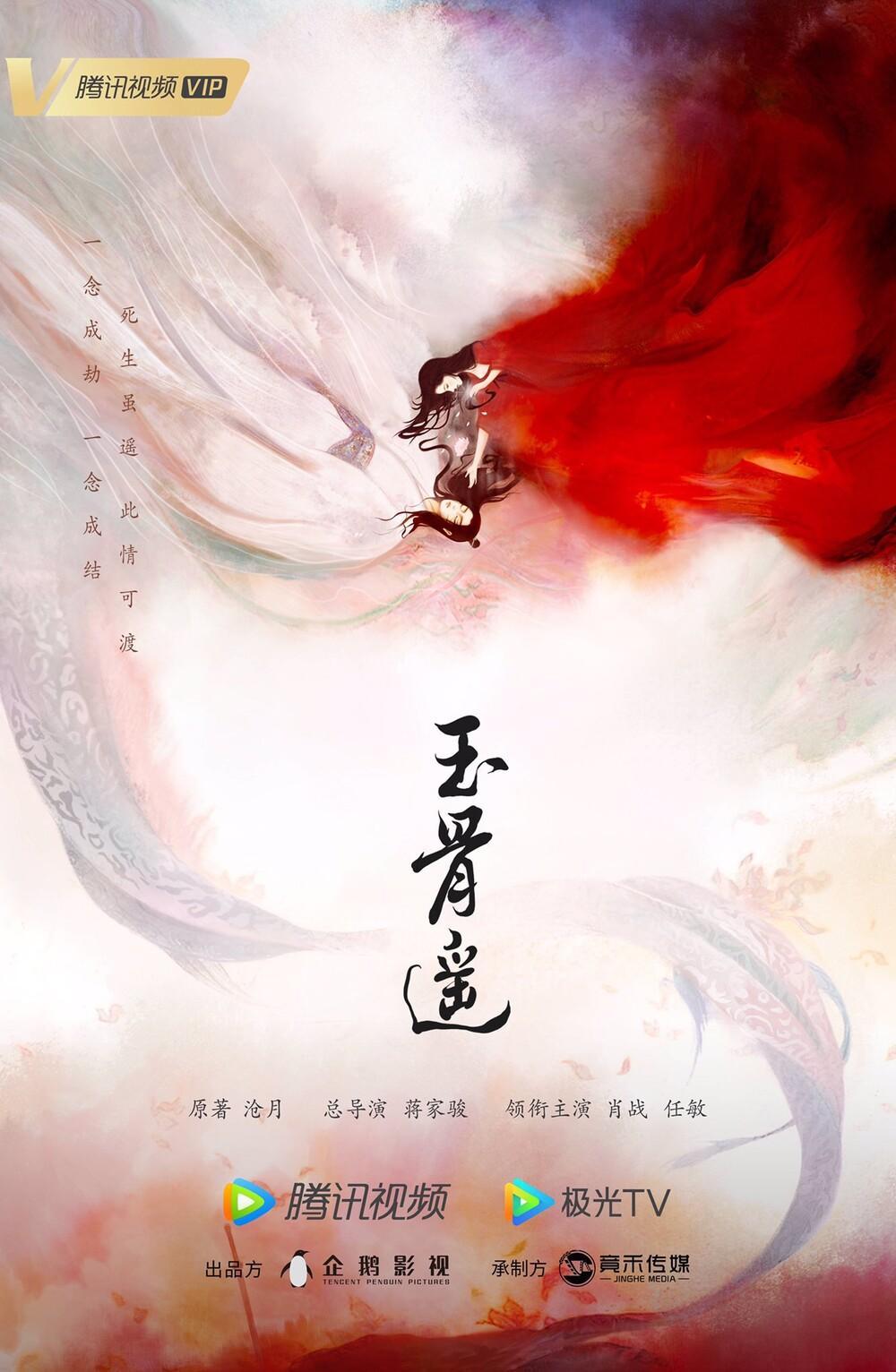 'Cơm lành canh ngọt' với Dương Tử nhưng thái độ của Tiêu Chiến khác hẳn khi đối diện với Nhậm Mẫn? Ảnh 3