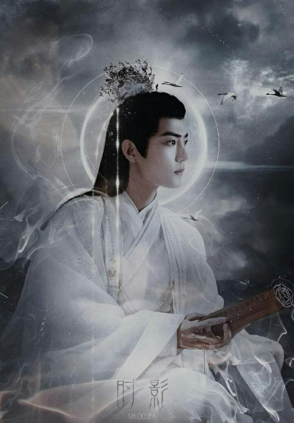 'Cơm lành canh ngọt' với Dương Tử nhưng thái độ của Tiêu Chiến khác hẳn khi đối diện với Nhậm Mẫn? Ảnh 2