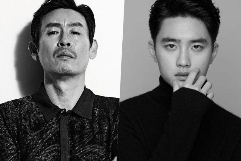 Fan Việt Nam sẽ có cơ hội gặp D.O (EXO) tại rạp phim 'The Moon'? Ảnh 2