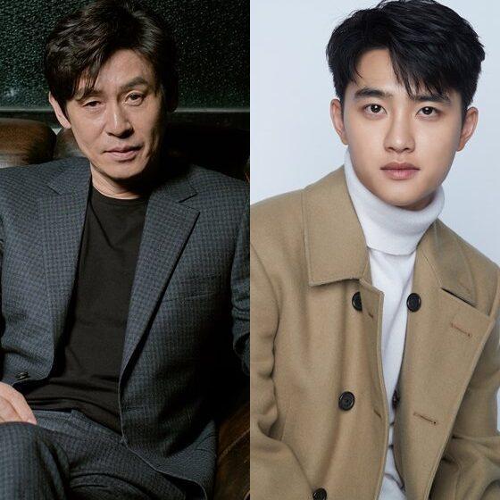 Fan Việt Nam sẽ có cơ hội gặp D.O (EXO) tại rạp phim 'The Moon'? Ảnh 3