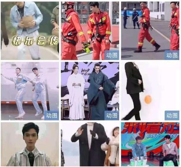 Đạo diễn nổi tiếng bất ngờ lên tiếng cảnh cáo Cung Tuấn: 'Đừng khiêu khích người tàn tật' Ảnh 3