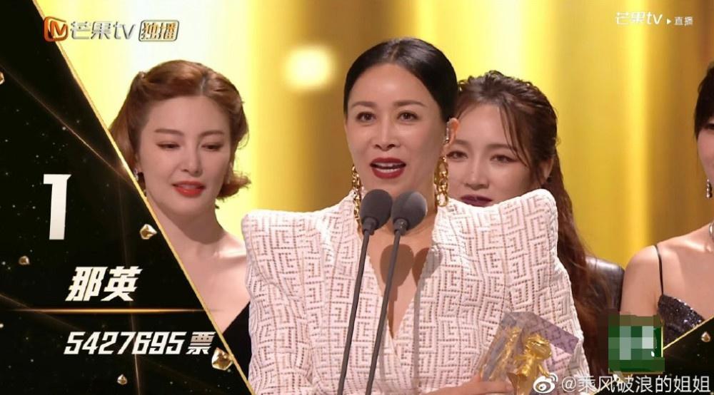 Dương Thừa Lâm ra mắt nhóm nhạc nữ sau 19 năm Ảnh 2