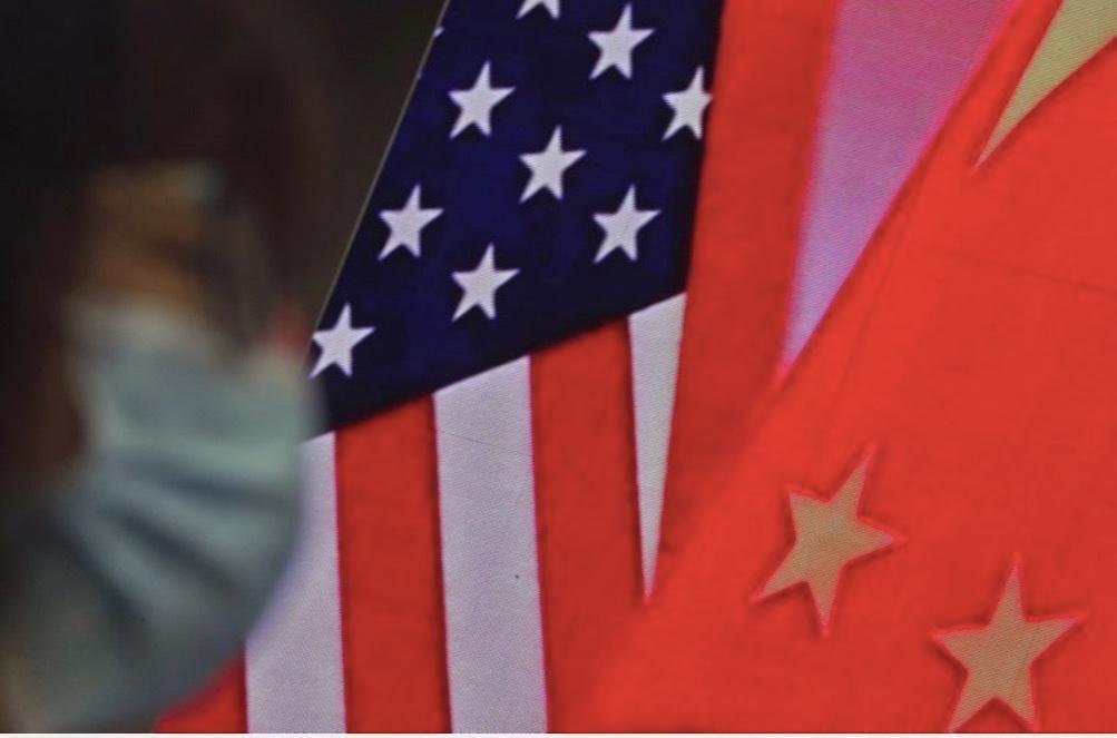 Trung Quốc lên án tuyên bố chung của Mỹ-Nhật Ảnh 1
