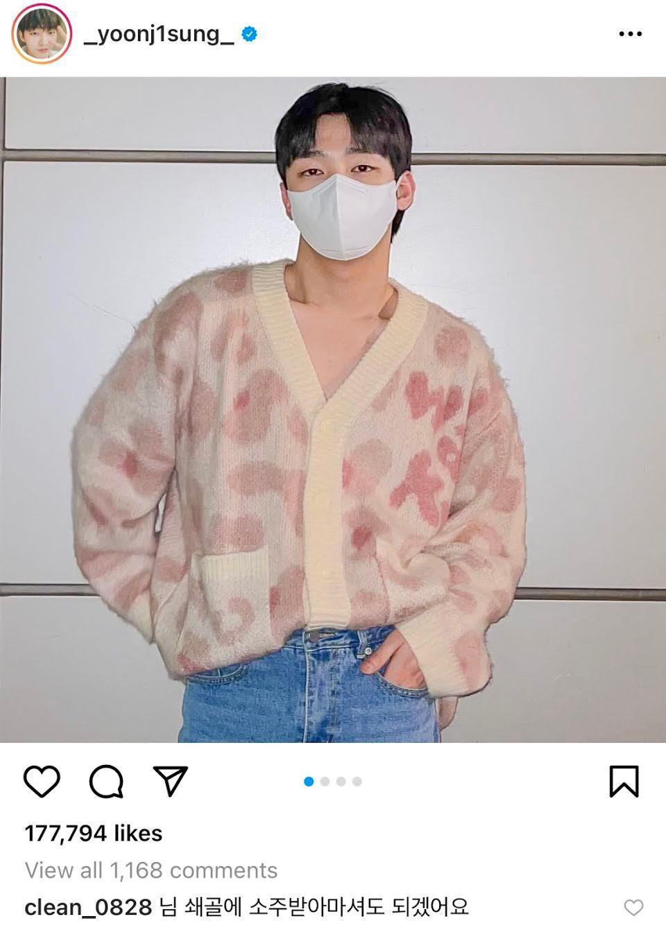 Kim Sejeong bình luận vô tư cỡ nào với Yoon Jisung mà khiến netizen 'đọc muốn đỏ mặt'? Ảnh 3