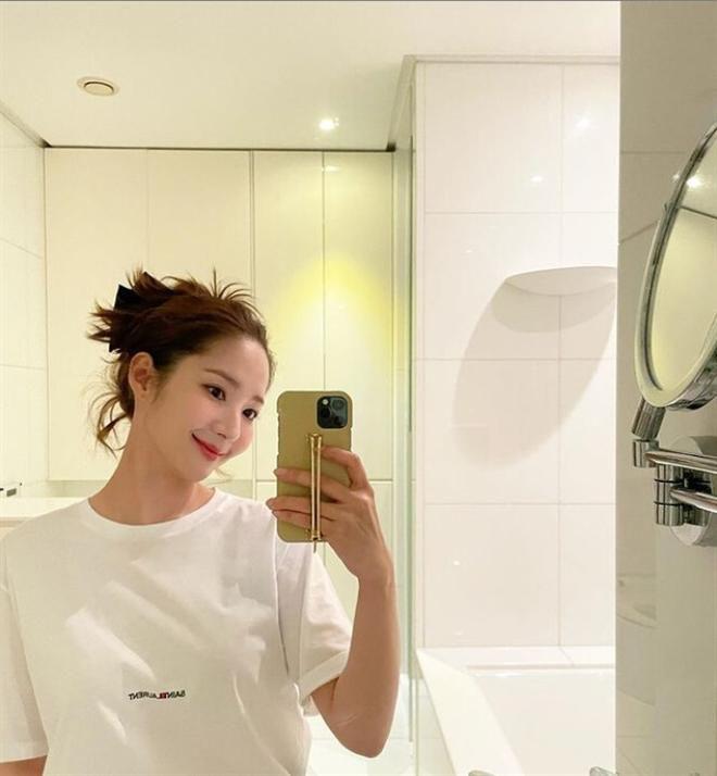 Sự thật bất ngờ về bức ảnh khiến Park Min Young bị đồn thổi 'đập mặt xây lại' Ảnh 3