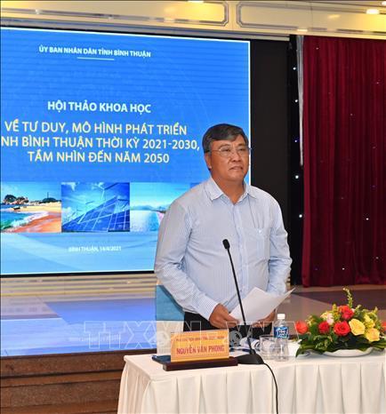 Phê chuẩn kết quả bầu bổ sung chức vụ Phó Chủ tịch UBND tỉnh Bình Thuận Ảnh 1