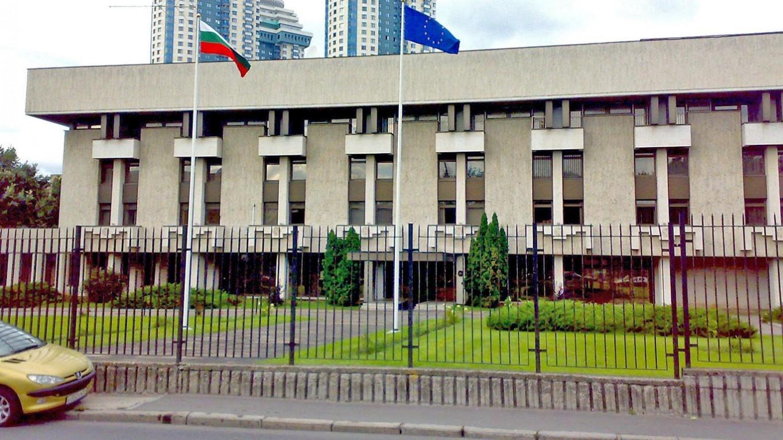 Sau khi trả đũa Mỹ và Czech, Nga lại trục xuất nhà ngoại giao Bulgaria Ảnh 1