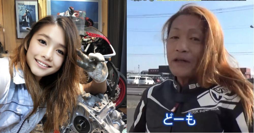 'Hot girl mạng' ở Nhật tự tiết lộ là ông chú 53 tuổi Ảnh 3