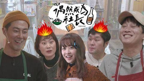 Sau cuộc tình đổ vỡ với mỹ nhân giật chồng tai tiếng Kim Min Hee, Jo In Sung ngại hẹn hò nhưng thú nhận muốn kết hôn trước tuổi 40 Ảnh 1