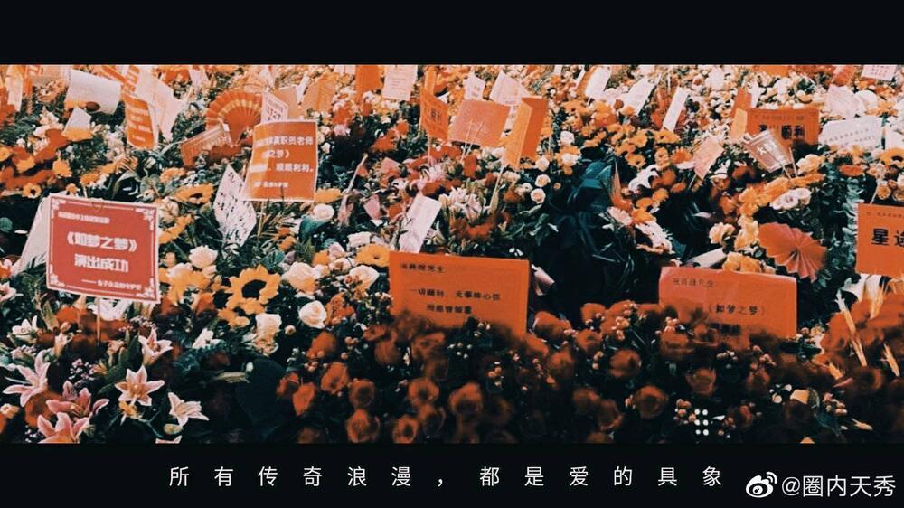 Một 'rừng hoa' của fan gửi trước nhà hát để chúc mừng Tiêu Chiến với vai diễn thành công rực rỡ Ảnh 5