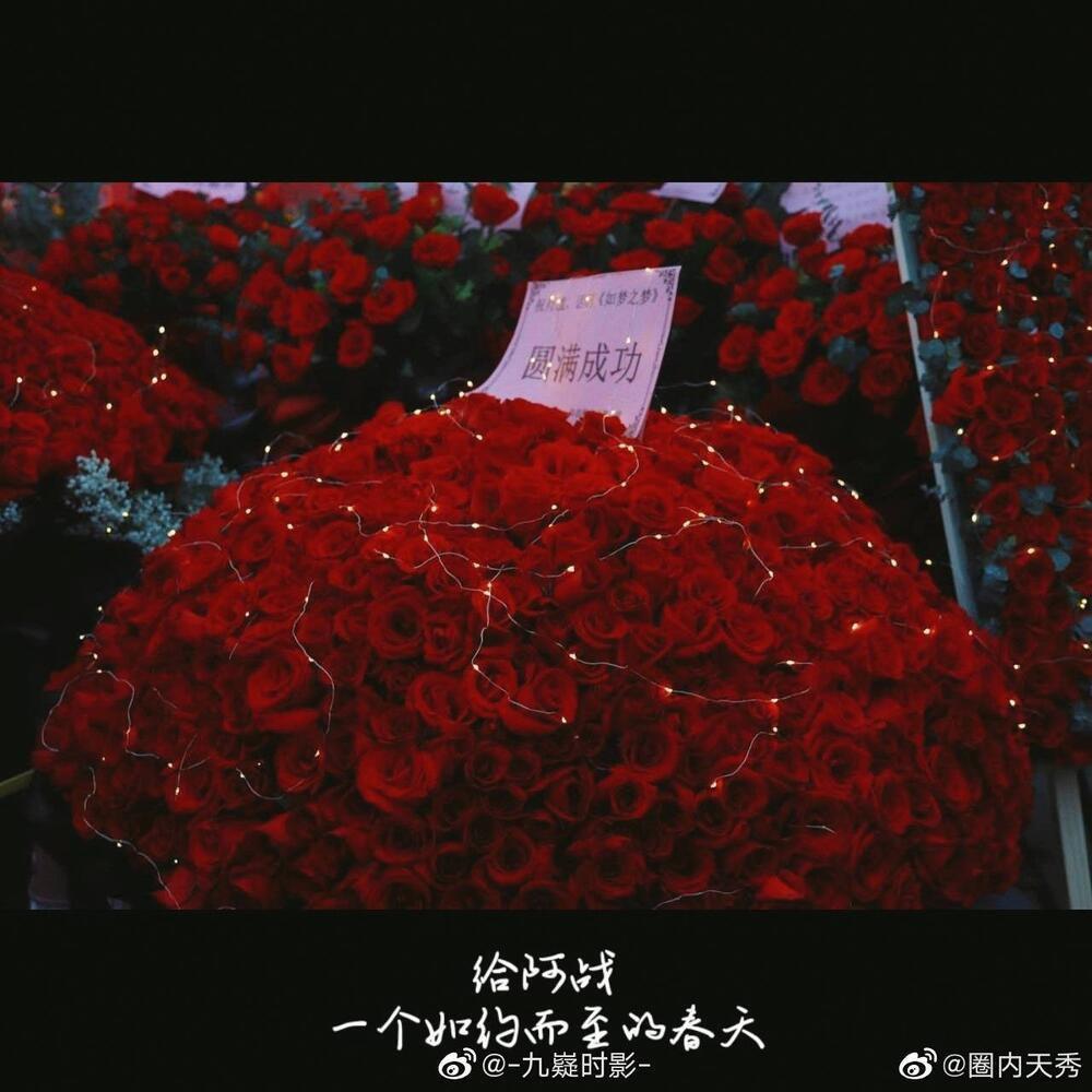 Một 'rừng hoa' của fan gửi trước nhà hát để chúc mừng Tiêu Chiến với vai diễn thành công rực rỡ Ảnh 8