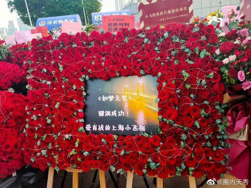 Một 'rừng hoa' của fan gửi trước nhà hát để chúc mừng Tiêu Chiến với vai diễn thành công rực rỡ Ảnh 12