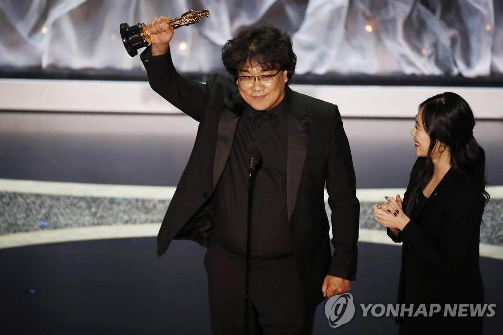 Hai gương mặt vàng của điện ảnh Hàn Quốc tại Oscar Ảnh 2