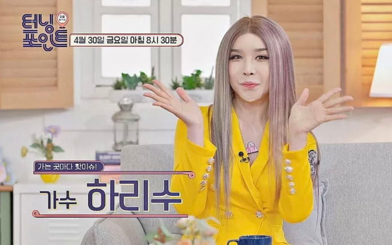 Cát-xê của nữ ca sĩ chuyển giới đầu tiên ở Hàn Quốc Ảnh 1