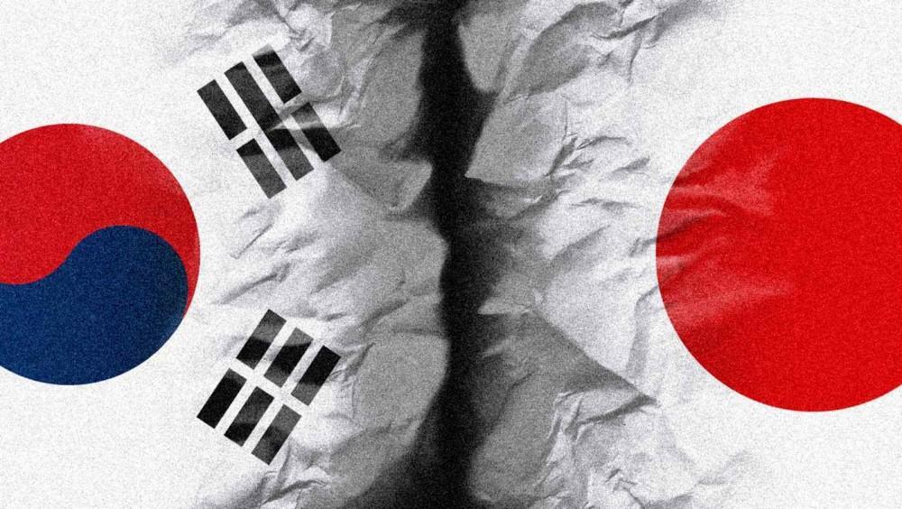Cuộc gặp Ngoại trưởng Hàn-Nhật khó bình thường hóa mối quan hệ 'chai sạn' giữa Seoul và Tokyo Ảnh 1