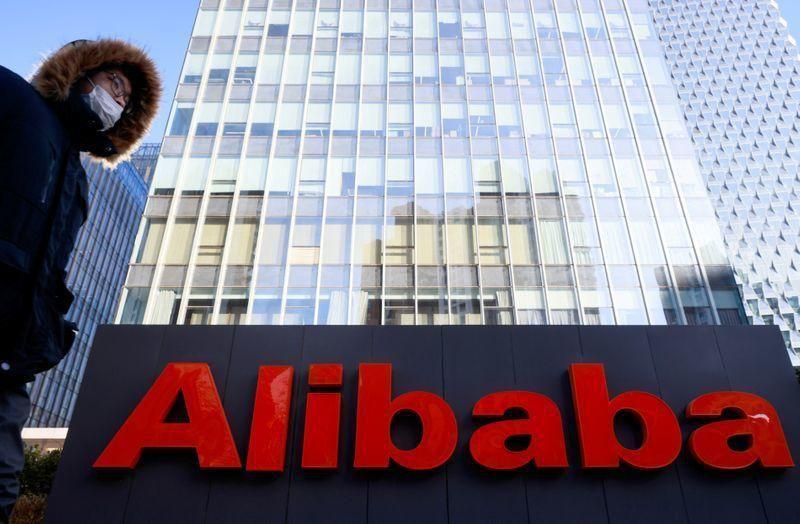 Alibaba tăng lương nhân viên thay vì lãnh đạo Ảnh 1