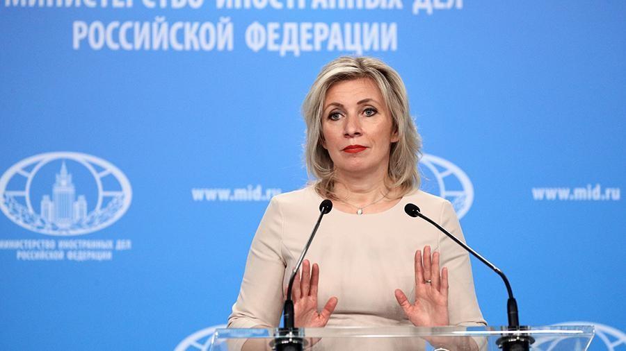 Nga chỉ trích dự án chế tạo tên lửa đánh chặn toàn cầu của Mỹ Ảnh 1