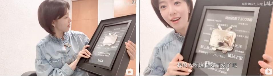 Eun Jung (T-ara) trở thành nghệ sĩ Kpop đầu tiên giành được nút bạc 'YouTube' Trung Quốc Ảnh 4