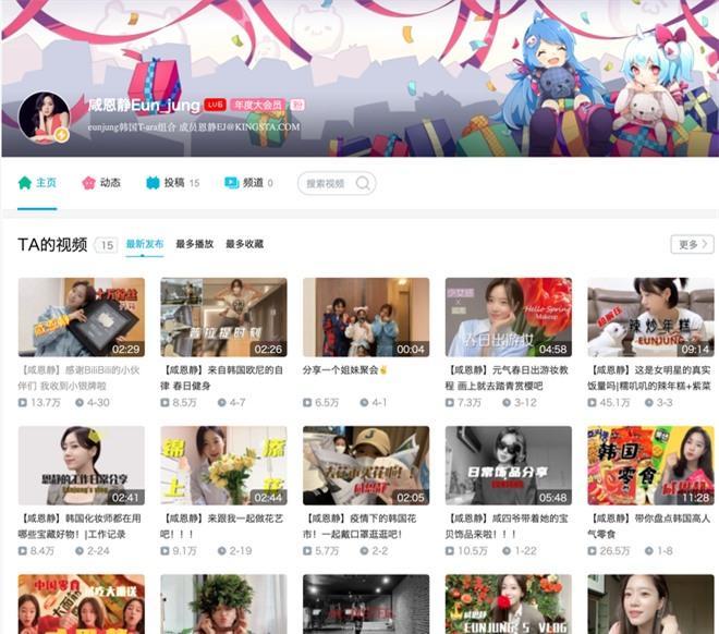 Eun Jung (T-ara) trở thành nghệ sĩ Kpop đầu tiên giành được nút bạc 'YouTube' Trung Quốc Ảnh 2