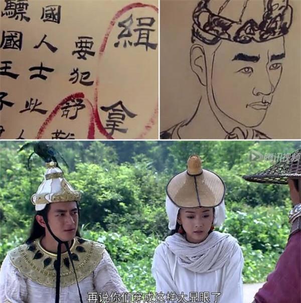 Chân dung truy nã trong phim cổ trang Hoa ngữ: Triệu Lệ Dĩnh, Lâm Tâm Như bị 'dìm' thê thảm Ảnh 4