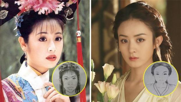 Chân dung truy nã trong phim cổ trang Hoa ngữ: Triệu Lệ Dĩnh, Lâm Tâm Như bị 'dìm' thê thảm Ảnh 1