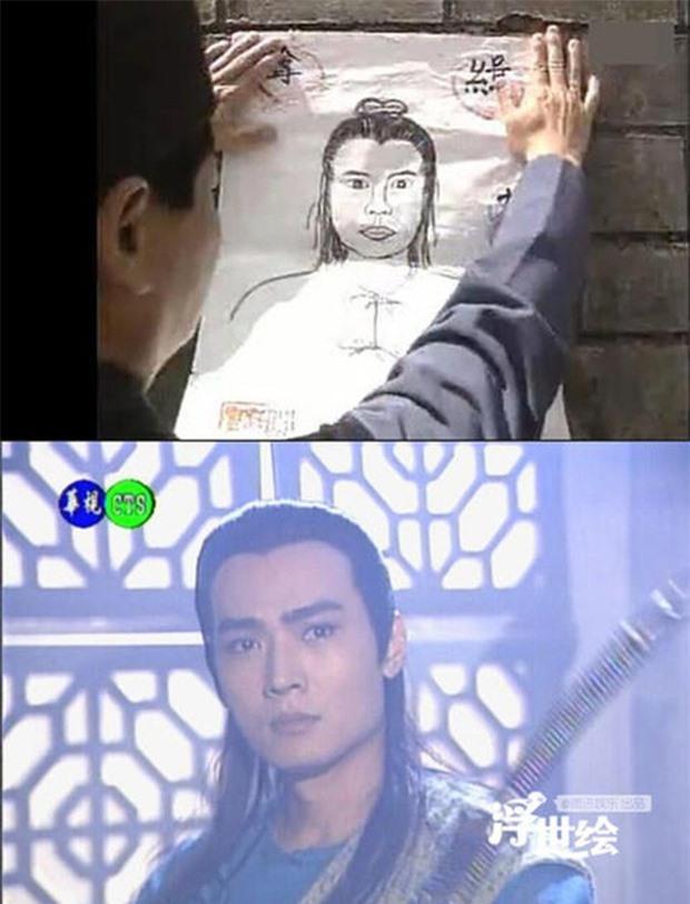 Chân dung truy nã trong phim cổ trang Hoa ngữ: Triệu Lệ Dĩnh, Lâm Tâm Như bị 'dìm' thê thảm Ảnh 2