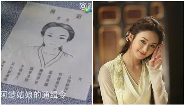 Chân dung truy nã trong phim cổ trang Hoa ngữ: Triệu Lệ Dĩnh, Lâm Tâm Như bị 'dìm' thê thảm Ảnh 3