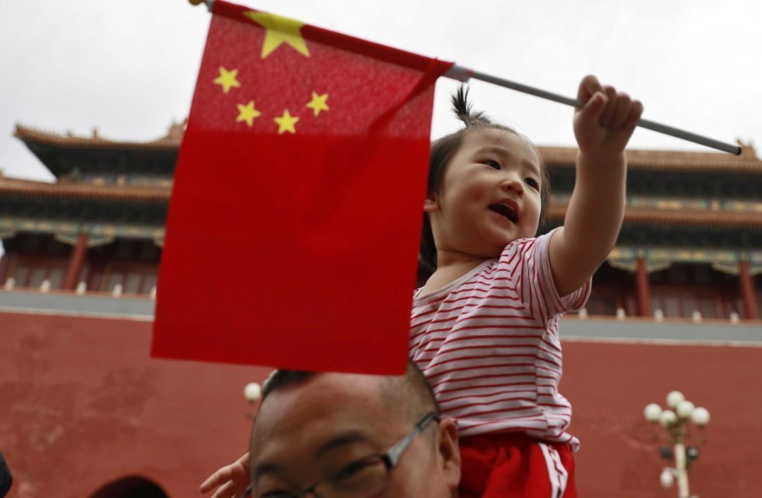 'Bí ẩn' về 14 triệu trẻ em trong điều tra dân số Trung Quốc Ảnh 1