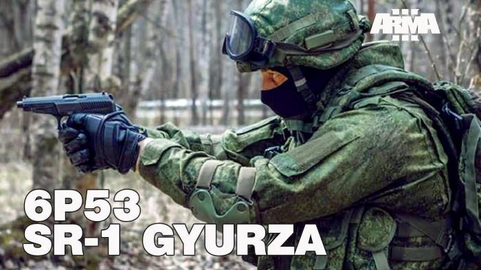 Súng Gyurza Nga bị Mỹ cấm vì quá mạnh, đặc vụ Nhà Trắng cũng không được mua Ảnh 3