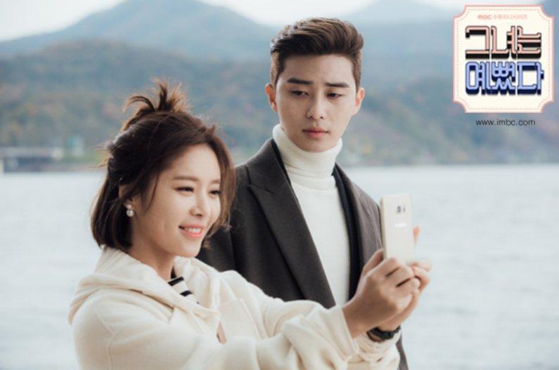 'She Was Pretty' bản Nhật: Akaso Eiji của '30 Vẫn Còn Zin' sẽ diễn lại vai của Choi Siwon Ảnh 1