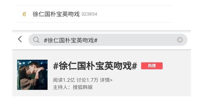 'Doom at Your Service': Nụ hôn triệu đô nóng bỏng của Seo In Guk và Park Bo Young đứng đầu lượt tìm kiếm Ảnh 17