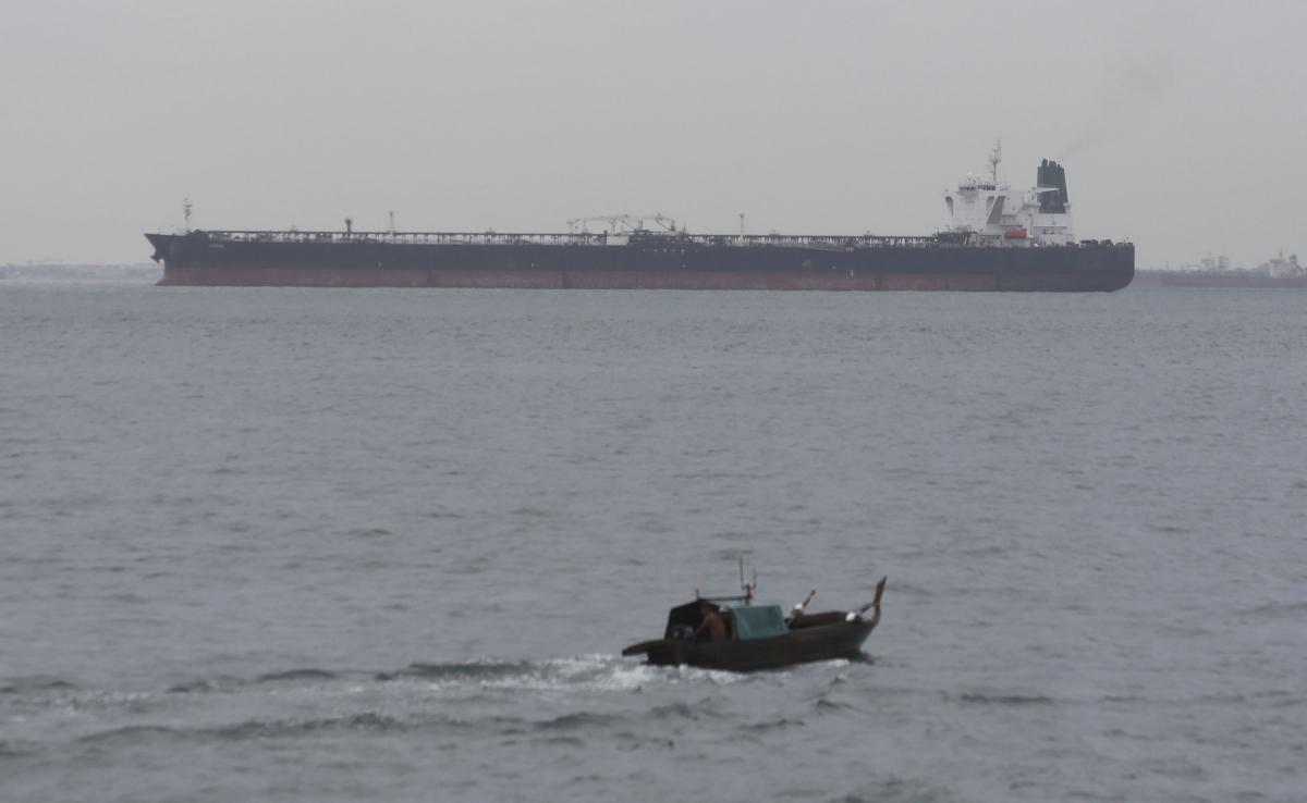 Indonesia thả tàu chở dầu Iran Ảnh 1