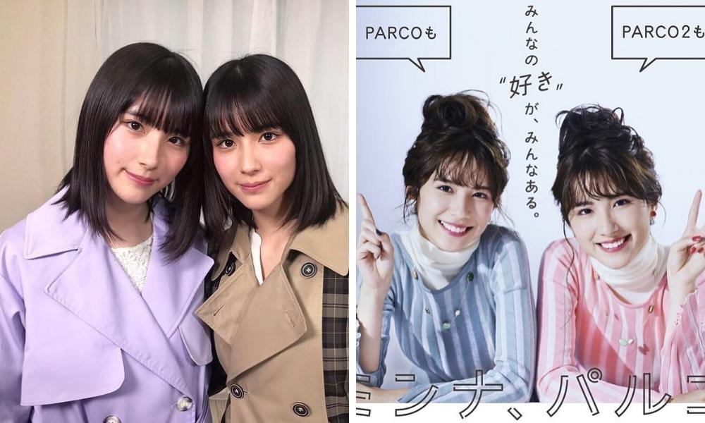 Cặp song sinh con lai Nhật Bản - Iran vừa đẹp lại giỏi gây sốt mạng Ảnh 3
