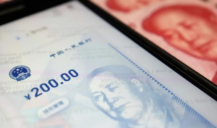 Trung Quốc đẩy mạnh thử nghiệm lưu hành đồng NDT kỹ thuật số Ảnh 1