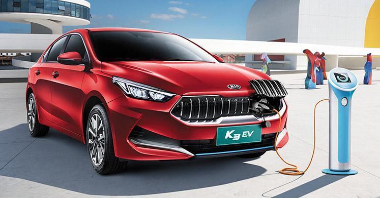 Kia K3 bất ngờ có phiên bản chạy thuần điện Ảnh 1