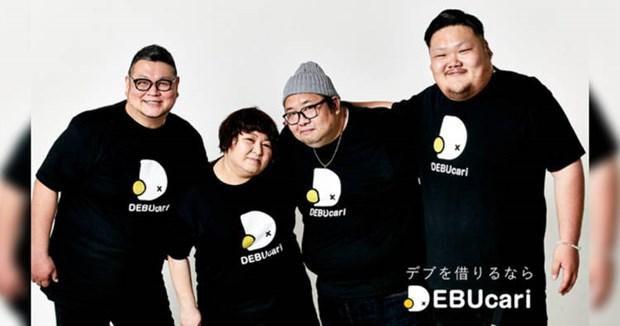 Dịch vụ cho thuê người béo độc nhất vô nhị ở Nhật Bản Ảnh 1