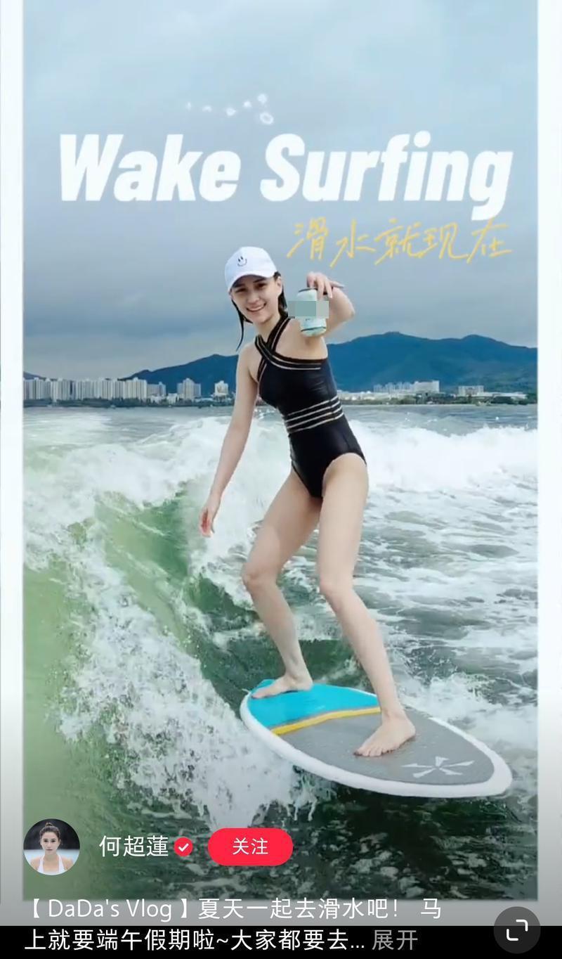 Ái nữ đẹp nhất của vua sòng bài Macau gây sốt vì mặc đồ bơi, lướt sóng điệu nghệ Ảnh 1