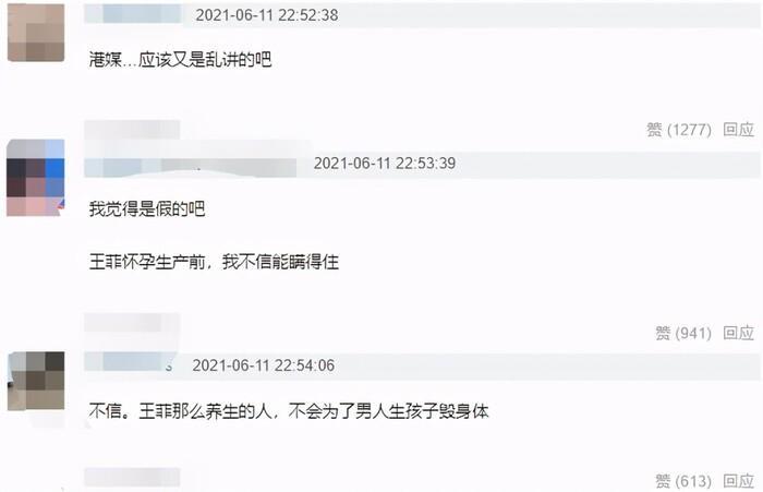 Đã 51 tuổi, Vương Phi vẫn liều mạng sinh con cho tình trẻ Tạ Đình Phong? Ảnh 4
