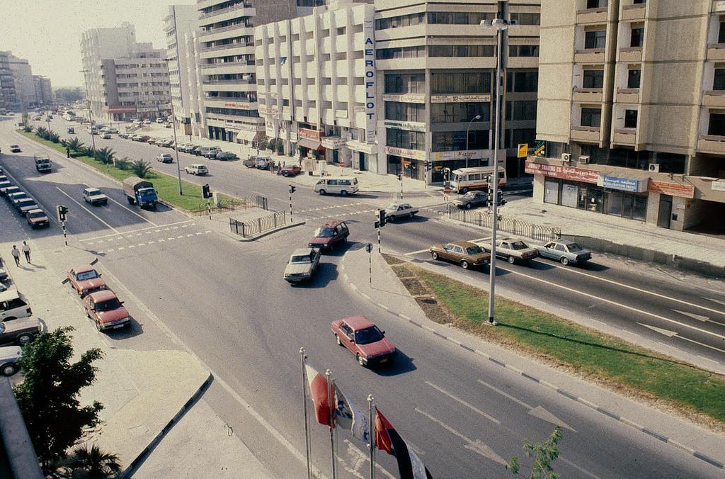 Chùm ảnh: Cuộc sống ở thủ đô của UAE thập niên 1980