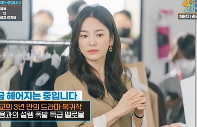 Lộ diện người tình màn ảnh mới của Song Hye Kyo: Khó tin cách biệt 11 tuổi Ảnh 2